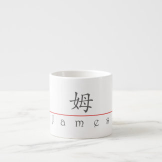 Chinese name for James 20649_1.pdf Espresso Cup