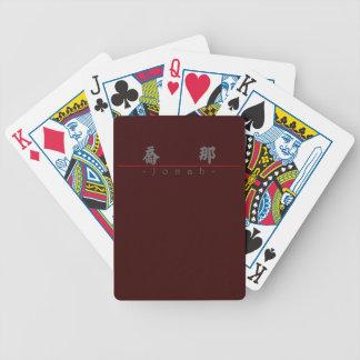 Chinese name for Jonah 22143_4 pdf Poker Deck