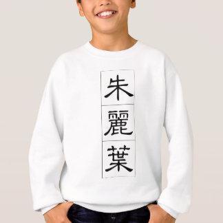 Chinese name for Juliet 20188_2.pdf Sweatshirt