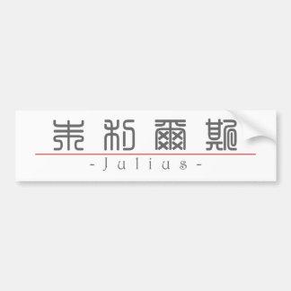 Chinese name for Julius 20668_0.pdf Bumper Sticker