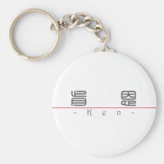 Chinese name for Ken 20672_0.pdf Basic Round Button Key Ring