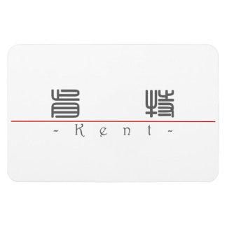 Chinese name for Kent 20675_0.pdf Rectangular Magnet