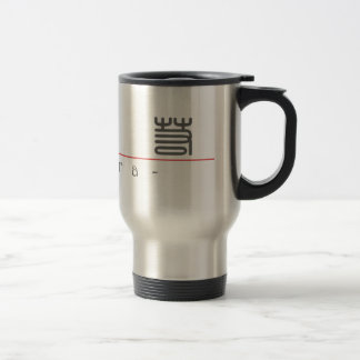 Chinese name for Kiara 21319_0.pdf Coffee Mug