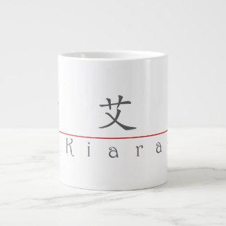 Chinese name for Kiara 21319_1 pdf Extra Large Mug