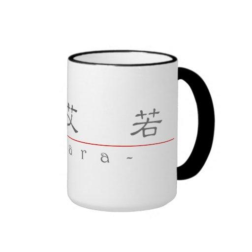Chinese name for Kiara 21319_2.pdf Mugs