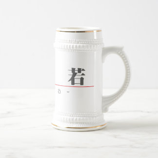 Chinese name for Kiara 21319_3.pdf Beer Steins