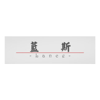 Chinese name for Lance 20684_4 pdf Print