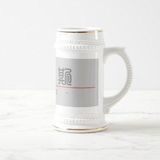 Chinese name for Liz 20212_0.pdf Coffee Mugs