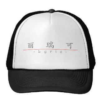 Chinese name for Lyric 21324_1.pdf Mesh Hats
