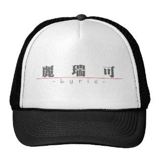 Chinese name for Lyric 21324_3.pdf Mesh Hats