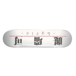 Chinese name for Lyric 21324_3.pdf Skateboard Deck
