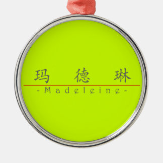 Chinese name for Madeleine 21318_1.pdf Christmas Ornament