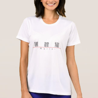 Chinese name for Malia 21313_0.pdf T Shirt