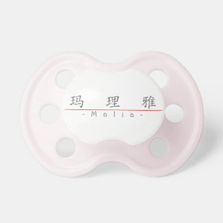 Chinese name for Malia 21313_1.pdf Baby Pacifiers