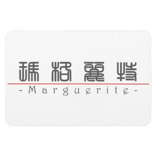 Chinese name for Marguerite 20226_0.pdf Magnet