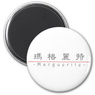 Chinese name for Marguerite 20226_2.pdf 6 Cm Round Magnet