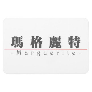 Chinese name for Marguerite 20226_3.pdf Rectangular Photo Magnet