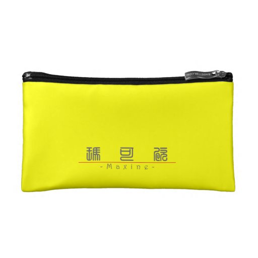 Chinese name for Maxine 20237_0.pdf Makeup Bag