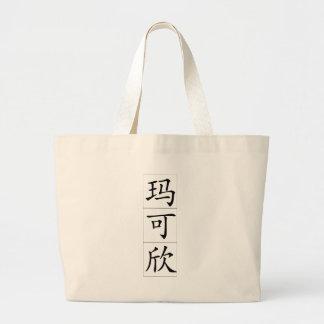 Chinese name for Maxine 20237_1.pdf Jumbo Tote Bag