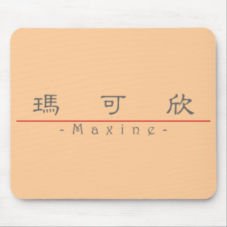 Chinese name for Maxine 20237_2.pdf Mouse Pad