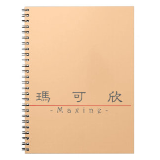 Chinese name for Maxine 20237_2 pdf Note Book