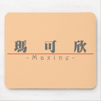 Chinese name for Maxine 20237_3.pdf Mousepads