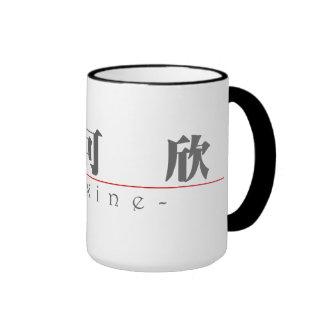 Chinese name for Maxine 20237_3.pdf Coffee Mugs