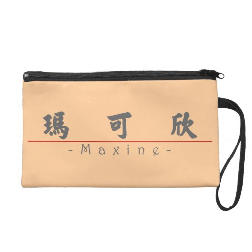 Chinese name for Maxine 20237_4.pdf Wristlet Purse