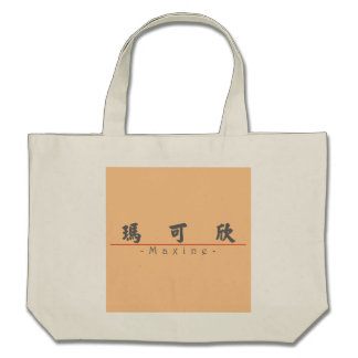 Chinese name for Maxine 20237_4.pdf Tote Bag