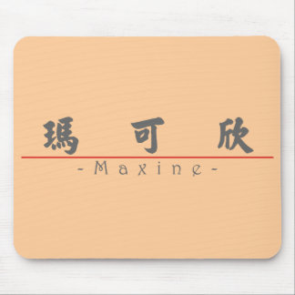 Chinese name for Maxine 20237_4 pdf Mouse Pads