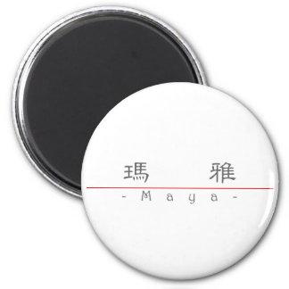 Chinese name for Maya 21063_2.pdf 6 Cm Round Magnet