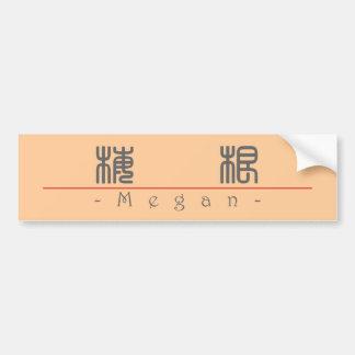Chinese name for Megan 20240_0.pdf Bumper Sticker