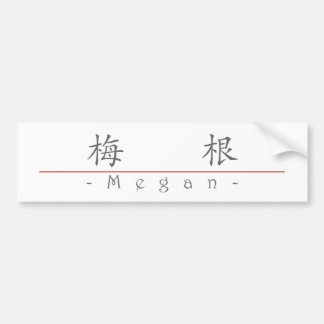 Chinese name for Megan 20240_1.pdf Bumper Stickers