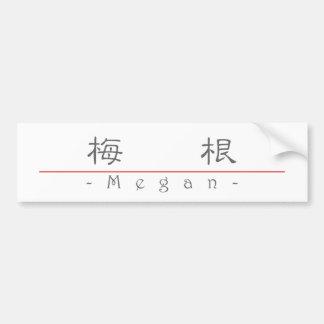 Chinese name for Megan 20240_2.pdf Bumper Sticker