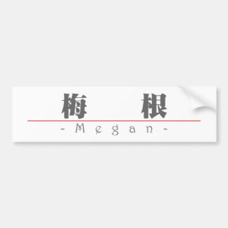 Chinese name for Megan 20240_3.pdf Bumper Stickers