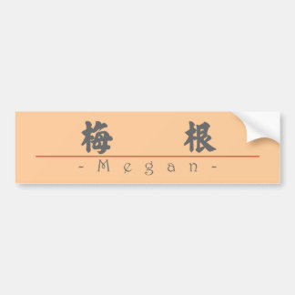 Chinese name for Megan 20240_4.pdf Bumper Sticker