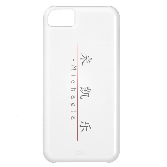 Chinese name for Michaela 21408_1.pdf iPhone 5C Case