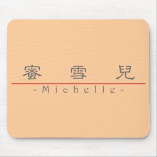 Chinese name for Michelle 20245_2.pdf Mousepad