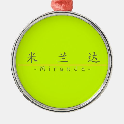 Chinese name for Miranda 20250_1.pdf Ornaments