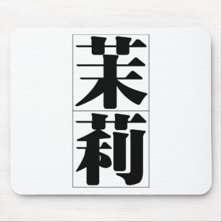 Chinese name for Molly 20254_3 pdf Mousepads