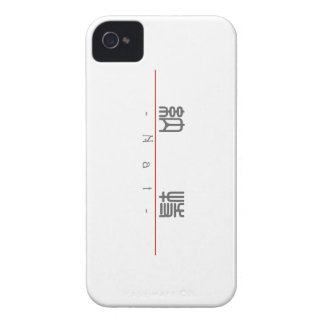 Chinese name for Nat 20741_0.pdf iPhone 4 Case-Mate Case