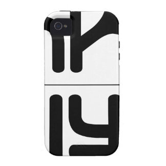 Chinese name for Nat 20741_0.pdf iPhone 4 Cases