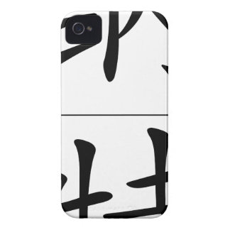 Chinese name for Nat 20741_1.pdf iPhone 4 Covers