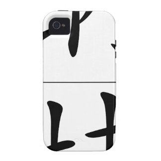 Chinese name for Nat 20741_1.pdf Vibe iPhone 4 Cases