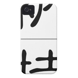 Chinese name for Nat 20741_2.pdf Case-Mate iPhone 4 Case