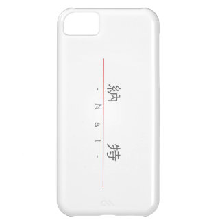Chinese name for Nat 20741_2.pdf iPhone 5C Cases