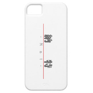 Chinese name for Nat 20741_3.pdf iPhone 5 Covers