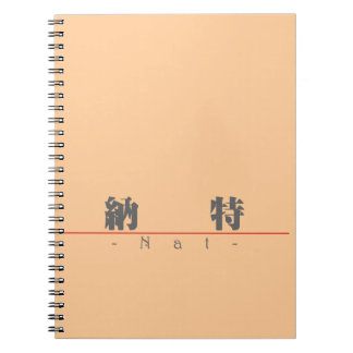Chinese name for Nat 20741_3 pdf Spiral Note Book