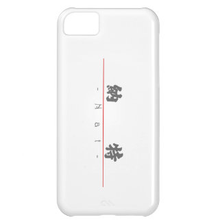 Chinese name for Nat 20741_4.pdf iPhone 5C Covers
