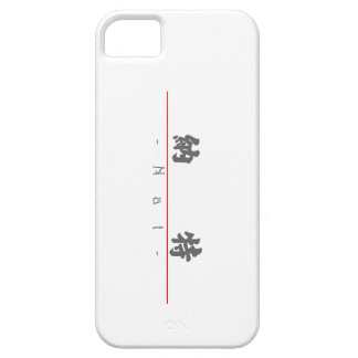 Chinese name for Nat 20741_4.pdf iPhone 5 Case